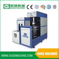 make blow job bottle moulding machine/20L pet bottle/ blowing moulding machine one cavity for 10L-20L PET preform