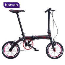 Banian Child Bike 14 Inch Top Quality Folding Children Bicycle