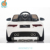 WDDMD218 Hot Sale Toy Car For Baby ,Ride On Car With 2 Seats For Game,Battery Powered Car For Kids
