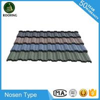 Hot selling Nosen tile roof,roofing materials with low price