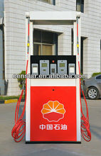 explosion-proof cng dispenser for natural gas metering station
