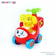 Cute Friction Animal Toy Car