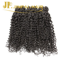 JP Hair Wholesale Cheap Natural Virgin Remy Curly Wave Cambodian Human Hair