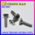 On Sale Fastener Products 2.0mm Screw