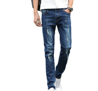 Custom Men's Clothing Causal Pencil Pants Wholesale Young Men Skinny Denim Jeans Made in China