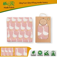 "FASHION!!!Muslin Swaddle Blanket Wrap 100% Cotton Super Soft 47x47"" babay blanket with the swan"