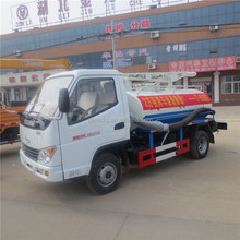 Quality new products fecal vacuum truck