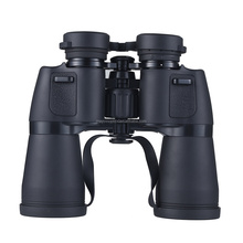High Power 12x50 Rubber Armouring Long Range Binoculars & Telescope