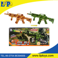 soft bullet gun plastic army's gun military war soldier gun for boys