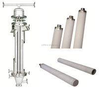 Stainless steel chemical filter for agricultural equipments