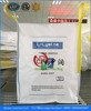 FIBC/ jumbo bags manufacturers/bulk bag with one loop 1500kg