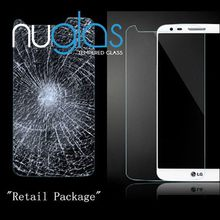 NUGLAS bottom price new products 9h for lg g2 gpro screen protector