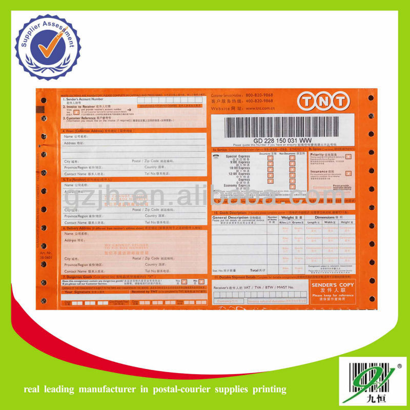 Courier Consignment Note Printing Manufacturer  Buy Courier