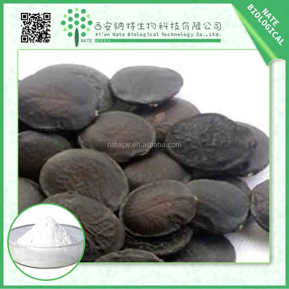 Anti depression plant Griffonia Seed Powder Extract 5-htp 98% 56-69-9 manufactures