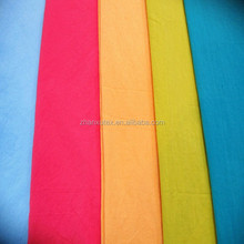 290T Polyester Pongee/50D*50D/For Lining and Garments