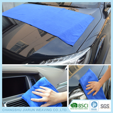 Cheap wholesale high absorbent microfiber car drying towel, car cleaning cloth
