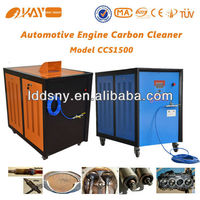 Brand New High-performance Automotive Vacuum Tube Cleaner/ Engine Carbon Cleaner (CE TUV ISO9001 Quality Warranty)