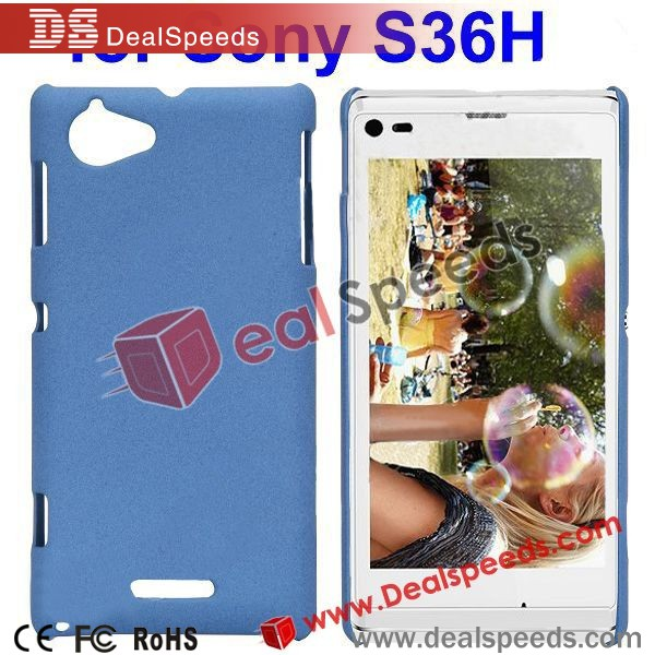 Ultrathin Quicksand Protective Shell Back Cover Hard Case for Sony Xperia L S36h C2105 C210X(Blue)