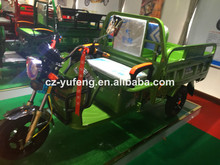 best quality cargo electric tricycle