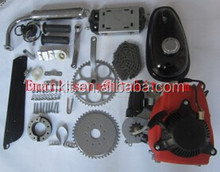 NTN 4 stroke 49cc engine kit/HUASHENG high quality 53cc engine kit