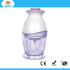New design mini food chopper with CE ROHS LFGB & GS certificates