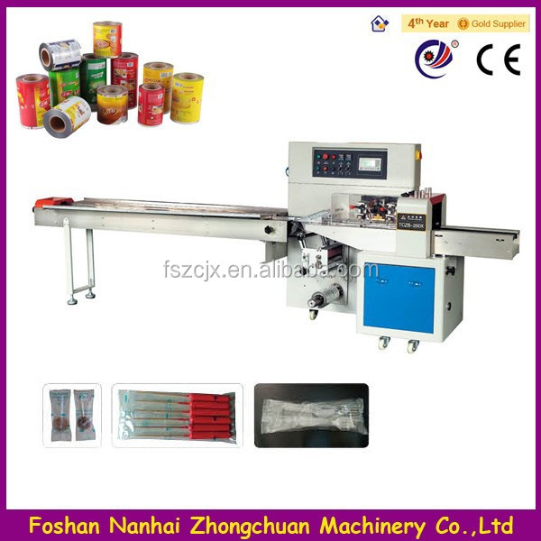 Widely Used Multi-Function Rotary Flow Pillow Packing Machine