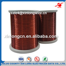 New Prices Motor Enameled Aluminum Round Wire Various Size Aluminum Winding Wire