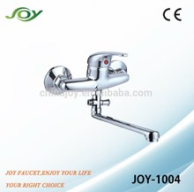 Brass Single handle bath faucet