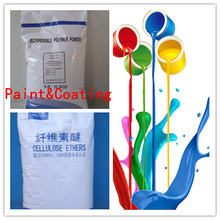 100% assured selection !!!!!hydroxyethyl cellulose/ HEC for paint