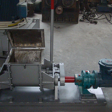 Continuously stirred universal blade mixer