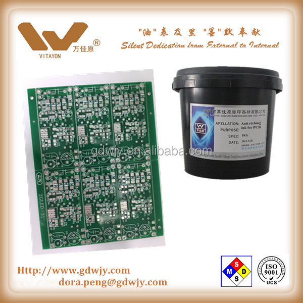 pcb etching ink pcb etching chemical ink pcb engraving pcb photoresist copper etching