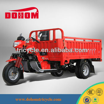 Dohom 250CC water cooled rickshaws for sale