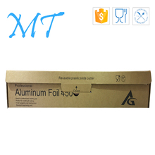 one lighted & customized aluminum foil roll for muffin cups with cutter