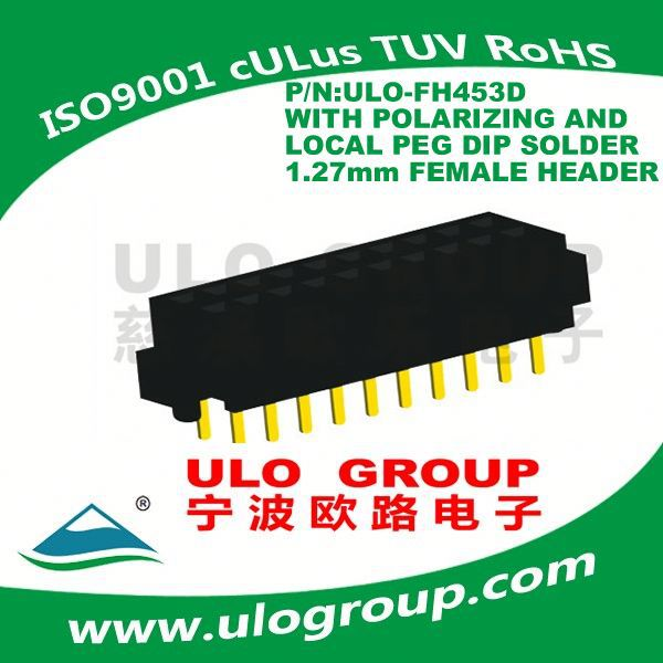 Economic ECU Box Header connector electronic ningbo