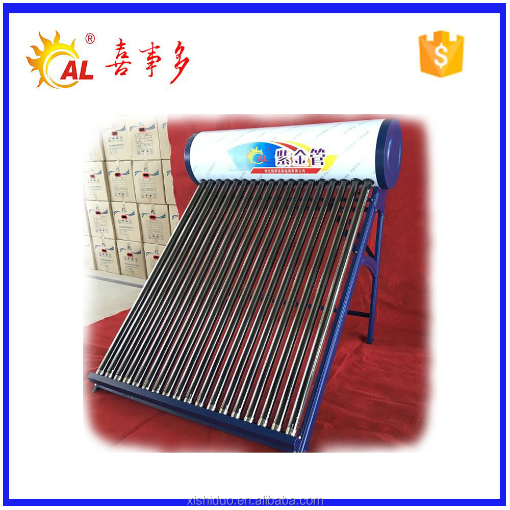 Vacuum Solar Water Heater Application High Quality Evacuated Tube Solar Collector