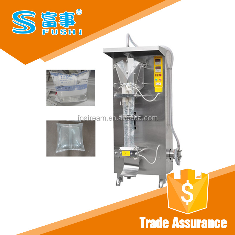 Automatic sachet sample packaging machine/water pouch making machine
