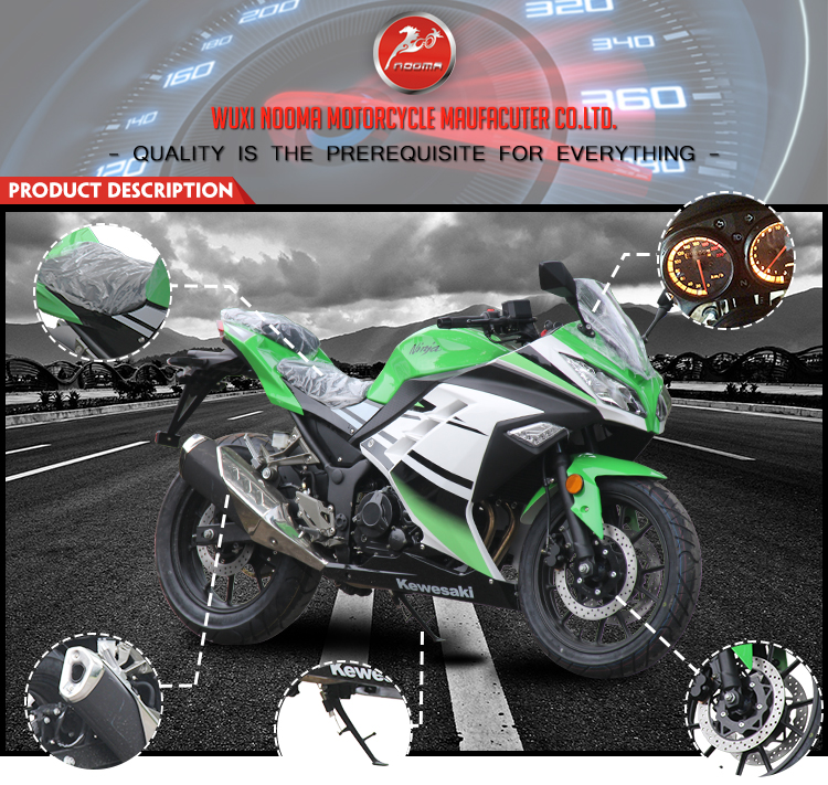 NOOMA Prime quality racing heavy street 250CC motorcycle