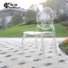 outdoor garden beach wedding church banquet event stackable PC ghost modern plastic resin clear transparent acrylic chair