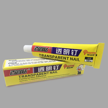 Hot Sale Hardware Frame Steel Pipe screen frame adhesive