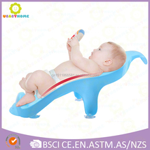 plastic baby bath safety chair