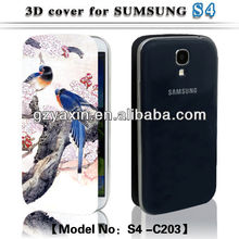 Color changing case for galaxy s4,3D case for samsung galaxy s4 for samsung accessories