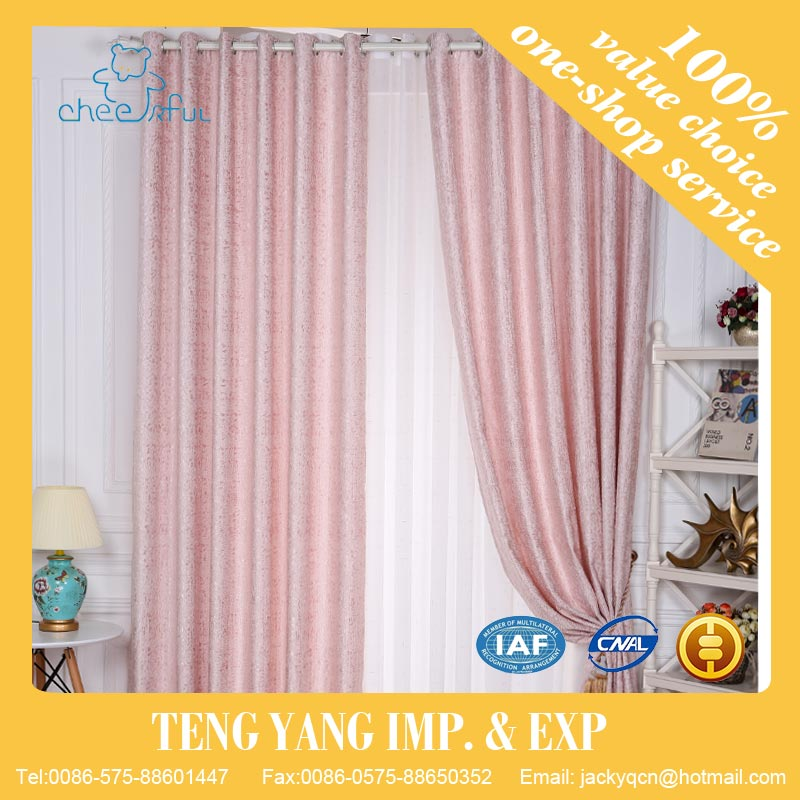 High quality Elegant Luxury cafe living room curtain