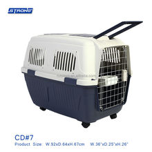 CD#7 Pet carrier