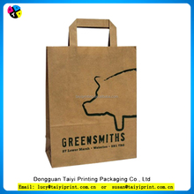 Customized printed paper bag for gift cloth garments t-shirts jeans