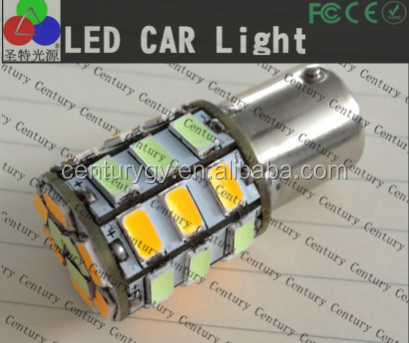 Hot ! 1157 dual color 33led 5730 P21 9W BAY15D led bulb BA15S 1156 car led tail light S25 led auto lamp