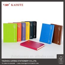 special design leather college notebook