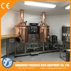 2BBL Beer Brewing Equipment System