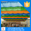 Good Quality Garden Sun Shade Sail Cloth