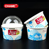 ice cream cups/ frozen yogurt cup/highquality/personalized/premium