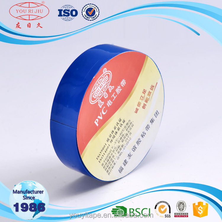 Chinese factory wholesale Cheap Price Excellent quality sale custom pvc tape